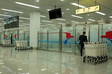 Ankunft in Pjöngjang, Flughafen, Pjöngjang, Nordkorea
