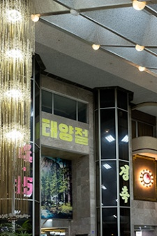NK/1-Hotel-01