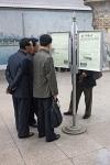 Nordkorea-0333-Bearbeitet