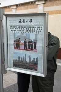 Nordkorea-0347-Bearbeitet