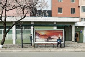 Nordkorea-0383-Bearbeitet
