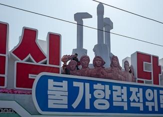 Nordkorea, Parade, Pjöngjang, 105. Geburtstag, Kim Il Sung