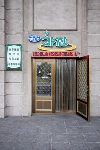 Nordkorea-0924-Bearbeitet