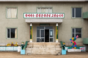 Nordkorea-1083-Bearbeitet