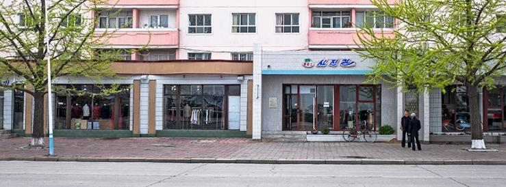 Nordkorea-1136-Bearbeitet-2