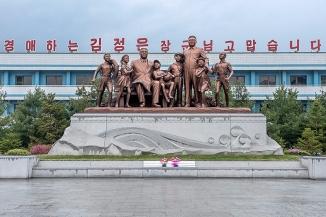 Kinderferienlager Songdowon, Wonsan, Nordkorea