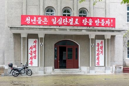 Nordkorea-1316-Bearbeitet