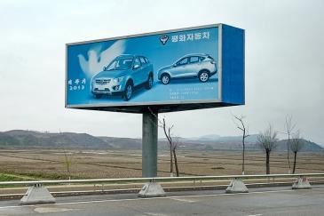 Werbung, Pjöngjang, Nordkorea