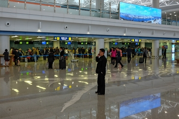 Flughafen, Pjöngjang, Nordkorea