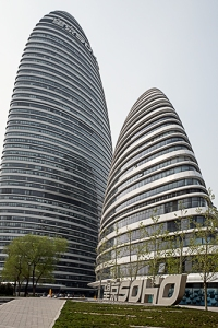 Peking-0302-Bearbeitet