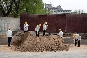 Peking-0625