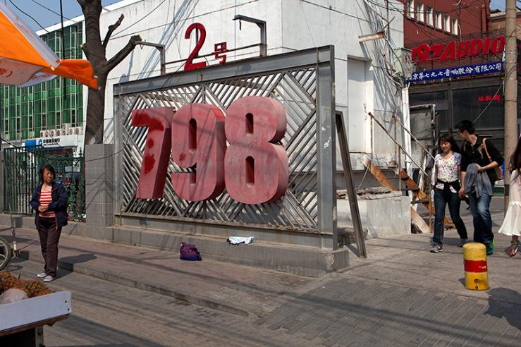 China-0228