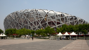 Nationalstadion Peking,Olympiastadion, Herzog & de Meuron, China, Architektur