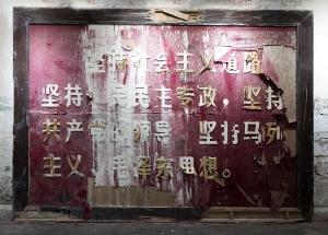 Peking-0421