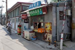 Hútong, Beijing