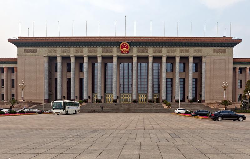 Peking: Gebäude amTiananmen-Platz