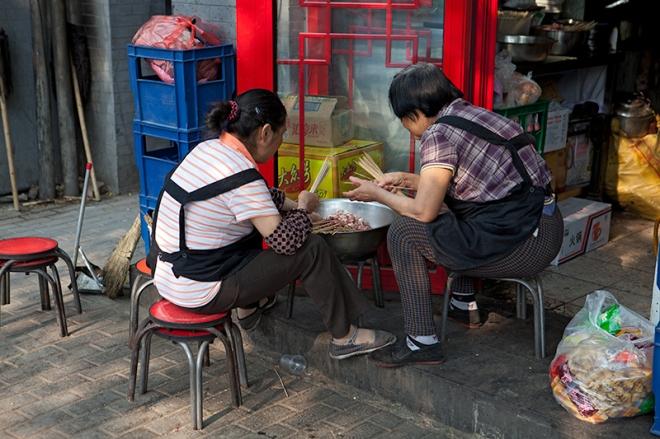 China-0881