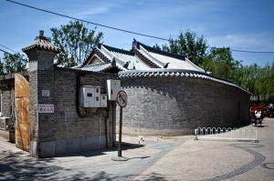China-1623