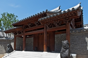 China-1624