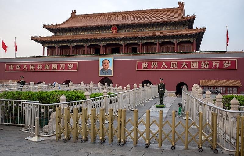 Peking: Tor des HimmlischenFriedens
