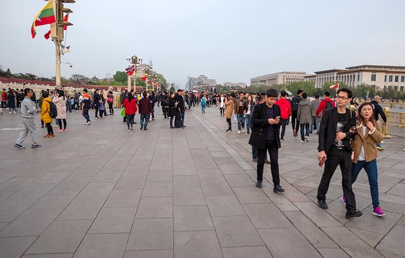 Peking: Der Tiananmen-Platz