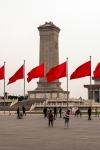 Peking-0131