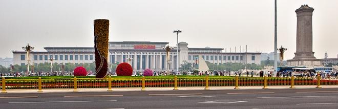 China-0475