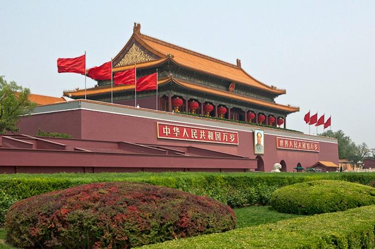 Peking_06