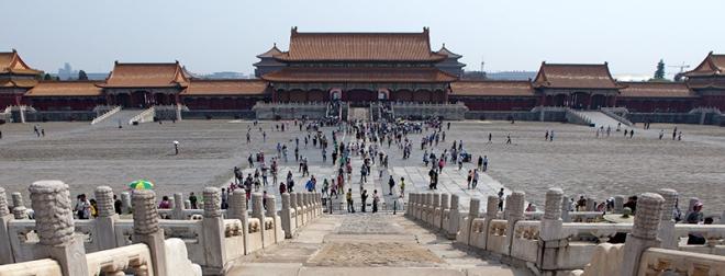 China-1238