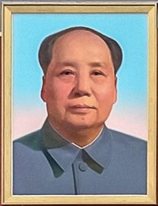 Mao Zedong 2017