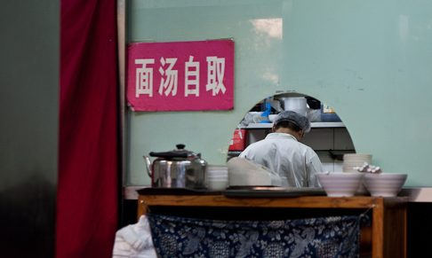 cropped-china-1370.jpg
